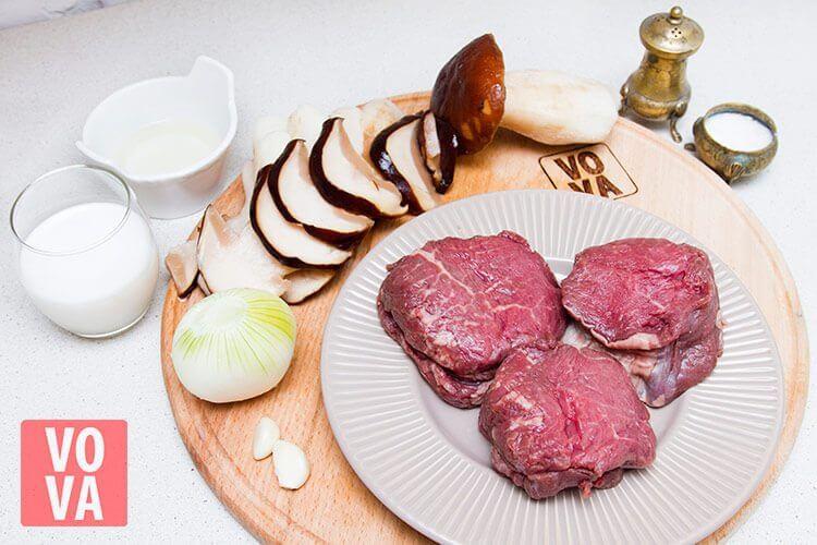 Ингредиенты для филе миньон с соусом из белых грибов