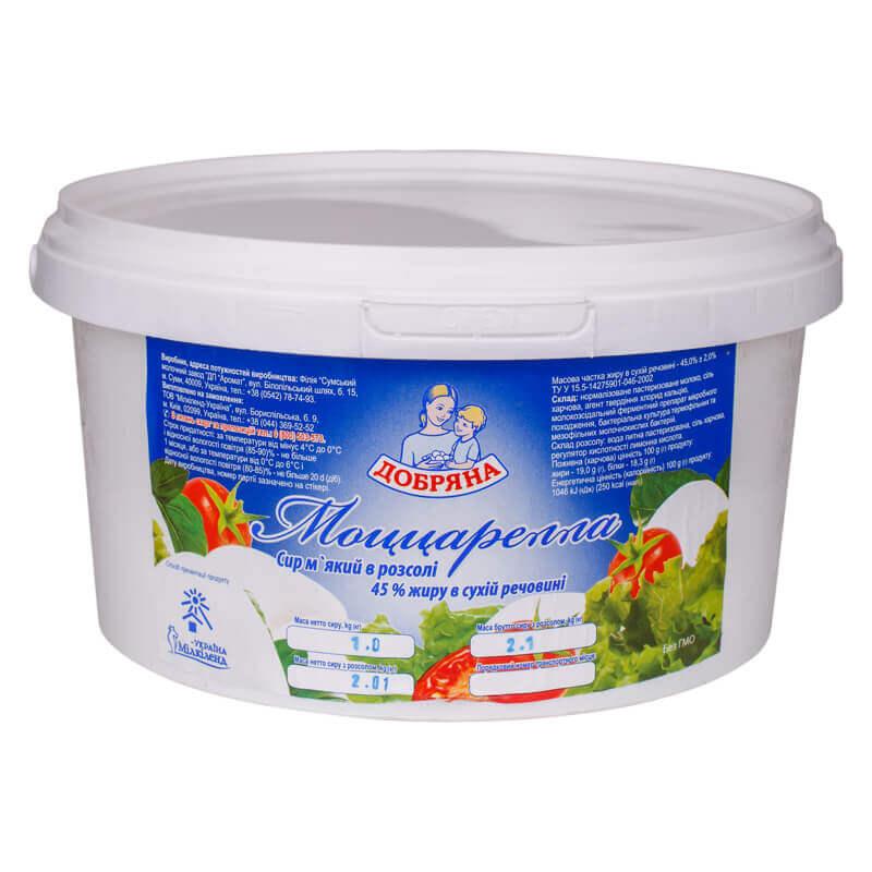 сыр моццарелла в рассоле 45% тм добряна 1кг