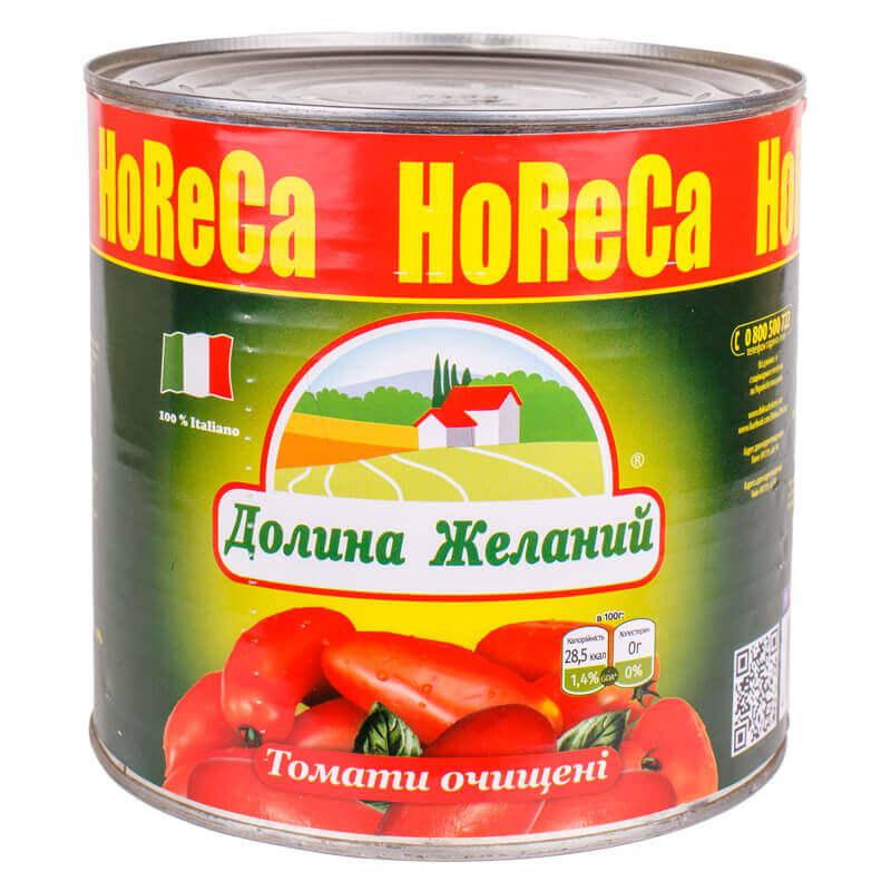 томаты очищенные тм долина желаний 2250г