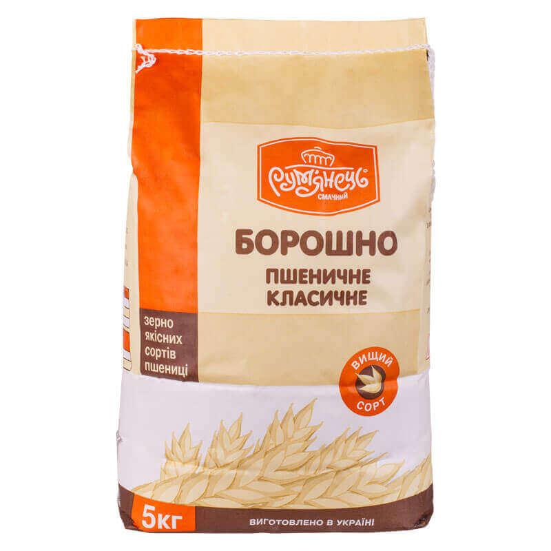 мука пшеничная классическая высшего сорта рум'янець 5кг