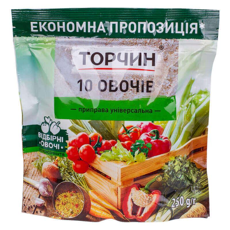 приправа универсальная 10 овочів торчин 250г