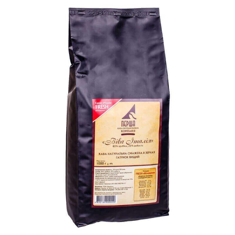 кофе натуральный жареный в зернах вива италия 1кг