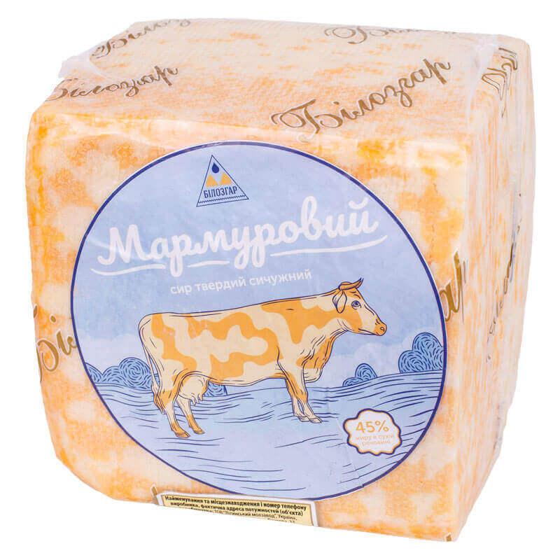 сыр мраморный 45% тм билозгар