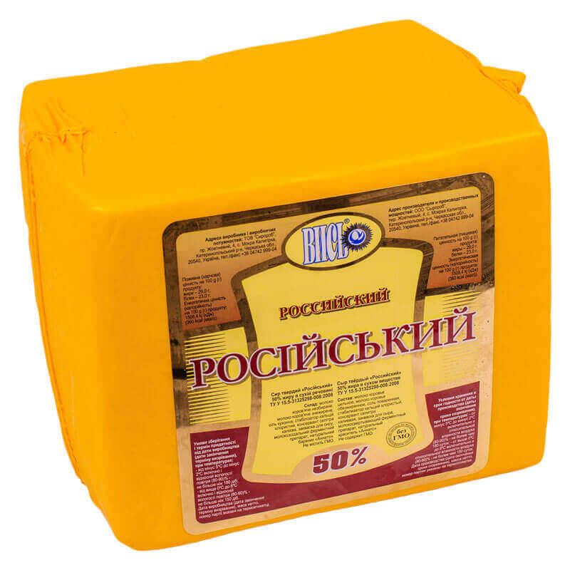 сыр твердый российский квадрат 50% тм высь