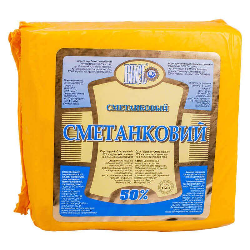 сыр твердый сметанковый квадрат 50% тм высь