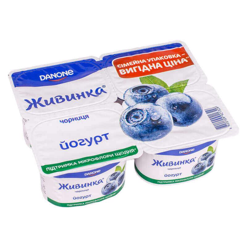 йогурт черника 1,5% жира тм живинка 460г