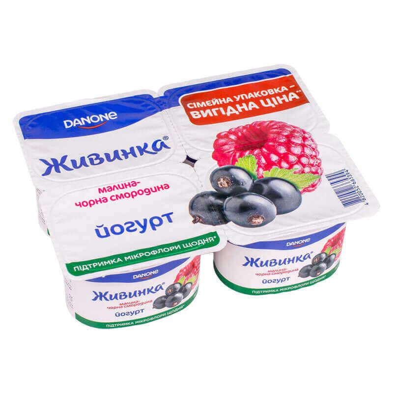 йогурт малина черная смородина 1,5% жира тм живинка 460г