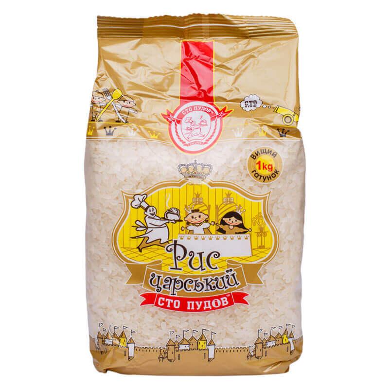рис царский камолино премиум сто пудов 1кг