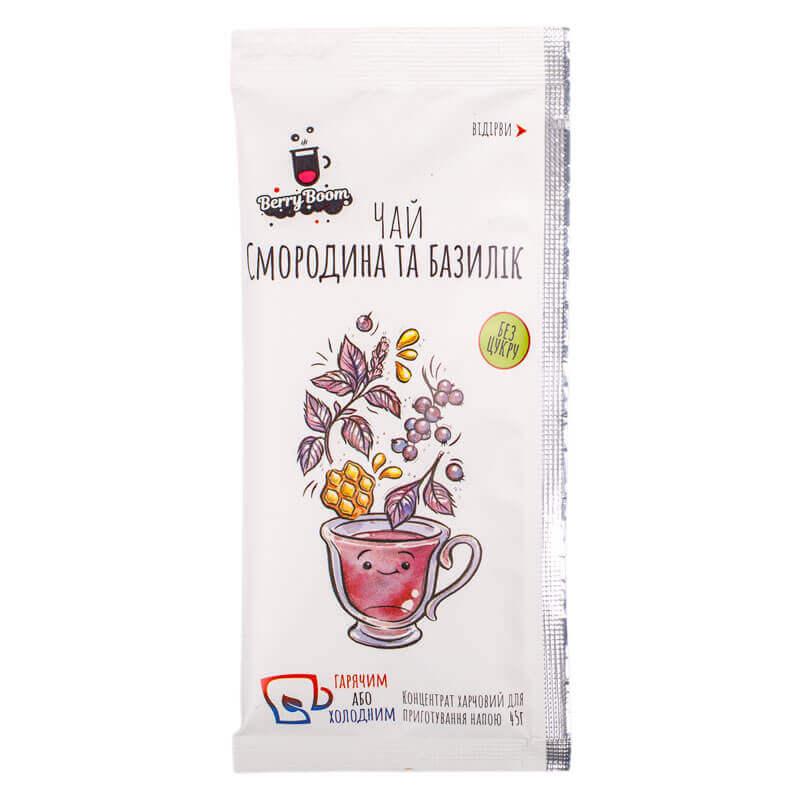 концентрат для приготовления напитка чай смородина и базилик тм berryboom 45г