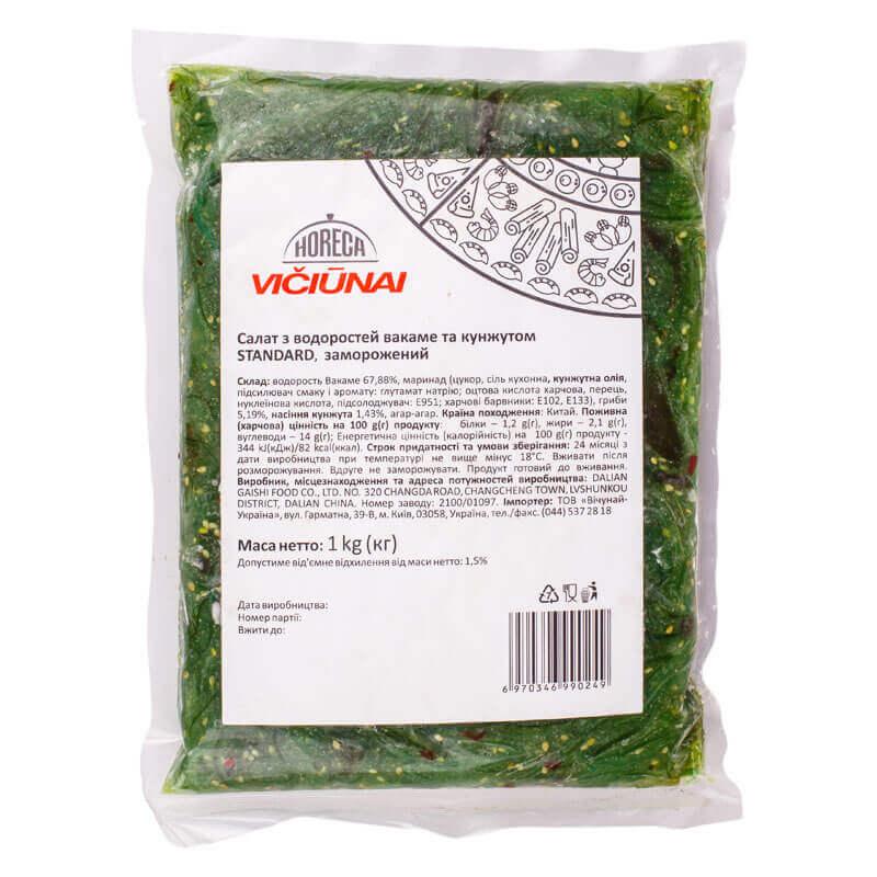 cалат из водорослей вакаме и кунжутом standard vici 1кг
