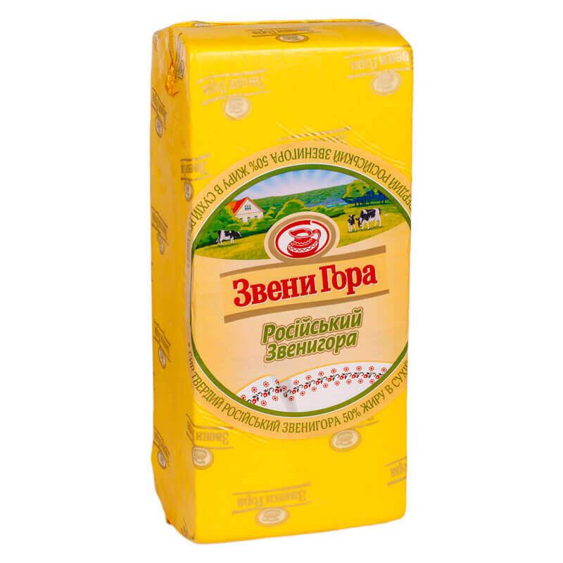 сыр твердый российский звенигора 50% тм звени гора