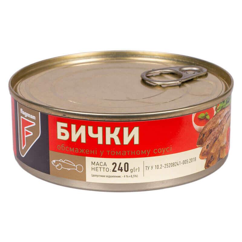 бычки обжаренные в томатном соусе тм flagman 240г