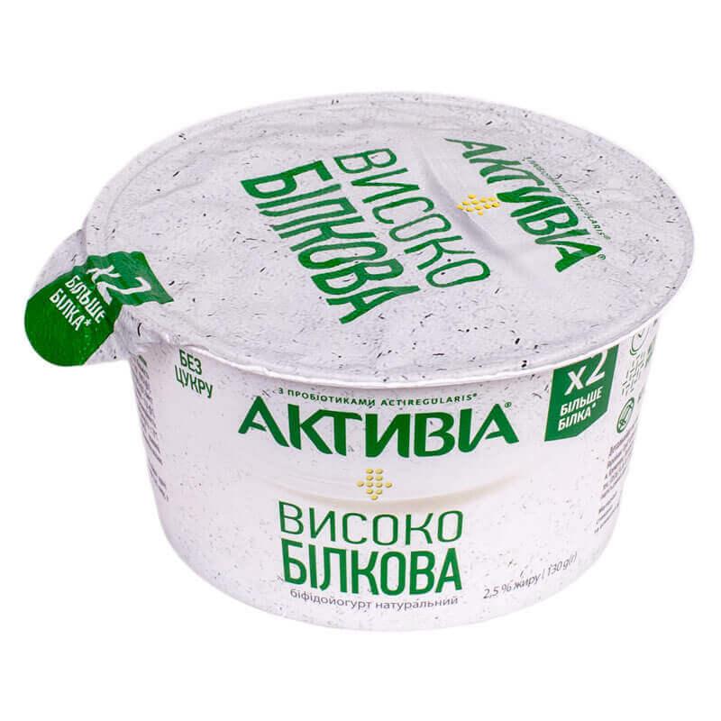 бифидойогурт 2,5% активиа 130г
